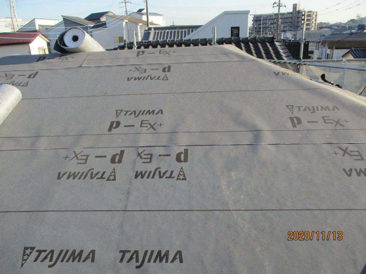 防水シート施工