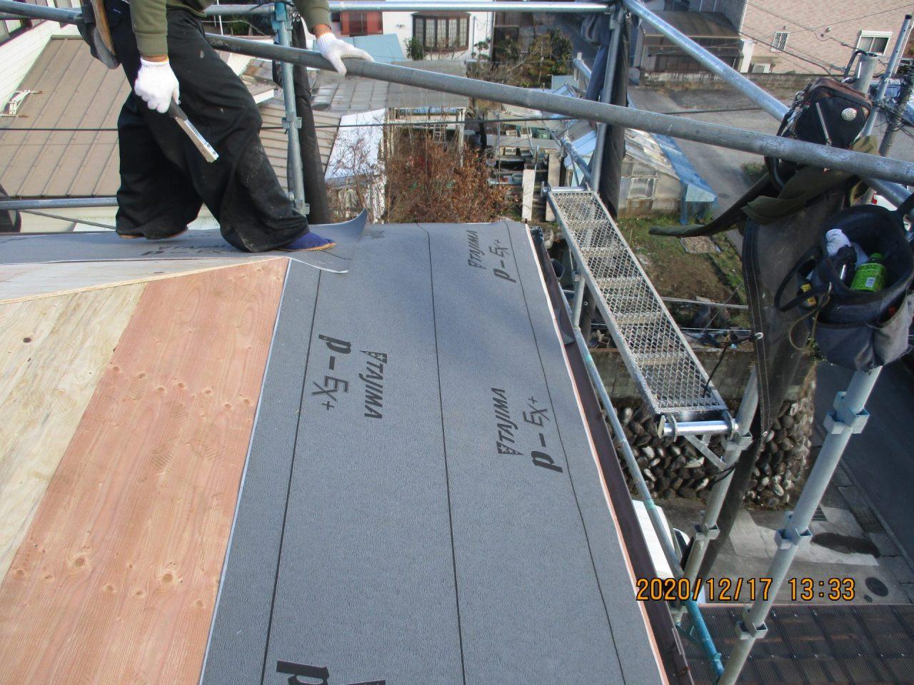 野地板及び防水シート施工